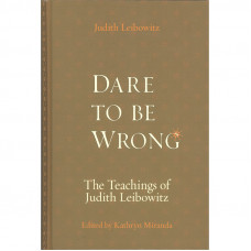 Dare To Be Wrong